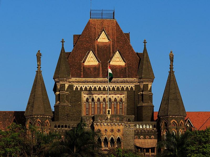Bombay High Court- बिना वारंट तलाशी लेना निजता के अधिकार का उल्लंघन, बॉम्बे हाईकोर्ट ने राज्य पर लगाया जुर्माना