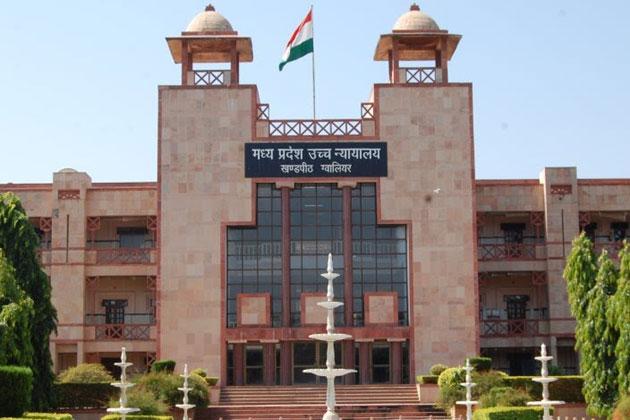 आपसी सहमति से तलाक की समय सीमा किसी परेशानी की वजह से समय से पहले खत्म नहीं हो सकती || Mutual Consent Divorce Deadline Can not be Fixed on The Basis of Personal Hassle Due to Any Couple- Madhya Pradesh High Court