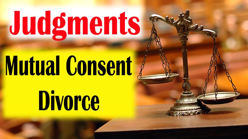Latest Judgments on Mutual Consent Divorce - आपसी सहमति से तलाक पर जजमेंट