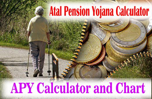 Atal Pension Yojana Calculator || अटल पेंशन योजना कैलकुलेटर की पूरी जानकारी