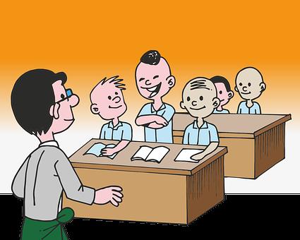 पढ़ाई के लिए लोन लेने के फायदे | Student Loan Interest Rates | Education Loan