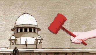 Supreme Court Judgement on Adverse Possession Against Govt | प्रतिकूल कब्जे के जरिये सरकार को नागरिको की जमीन पर पूर्ण स्वामित्व की अनुमति नहीं दी जा सकती