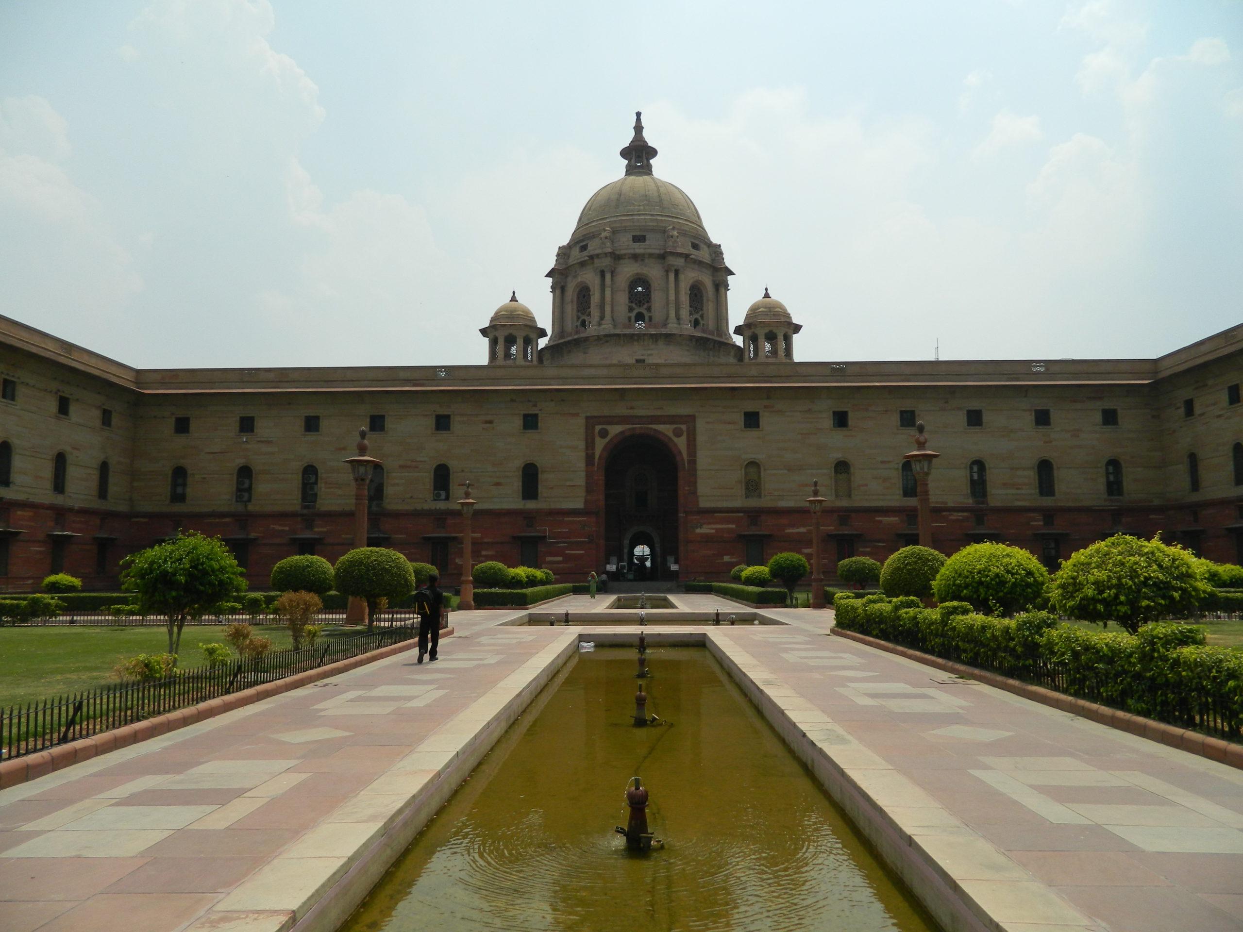 Trial Before Session Court in Hindi - सेशन न्यायालय के समक्ष विचारण