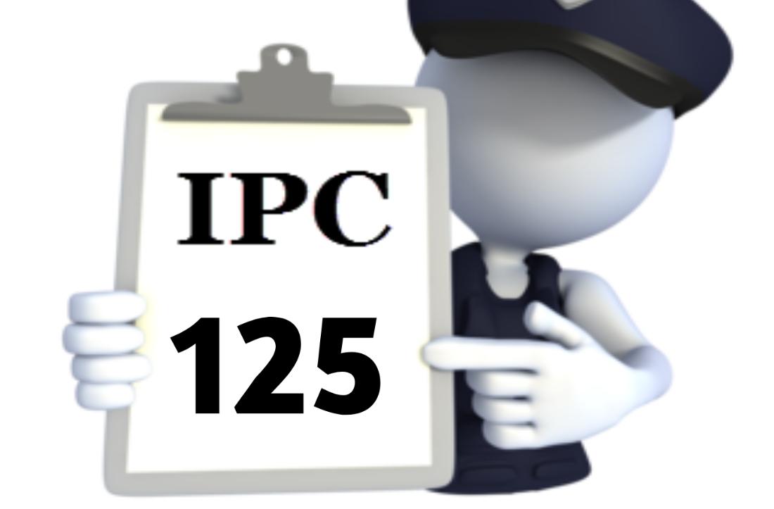IPC Section 125 in Hindi - आई ०पी०सी की धारा 125 में क्या प्राप्त होता है?
