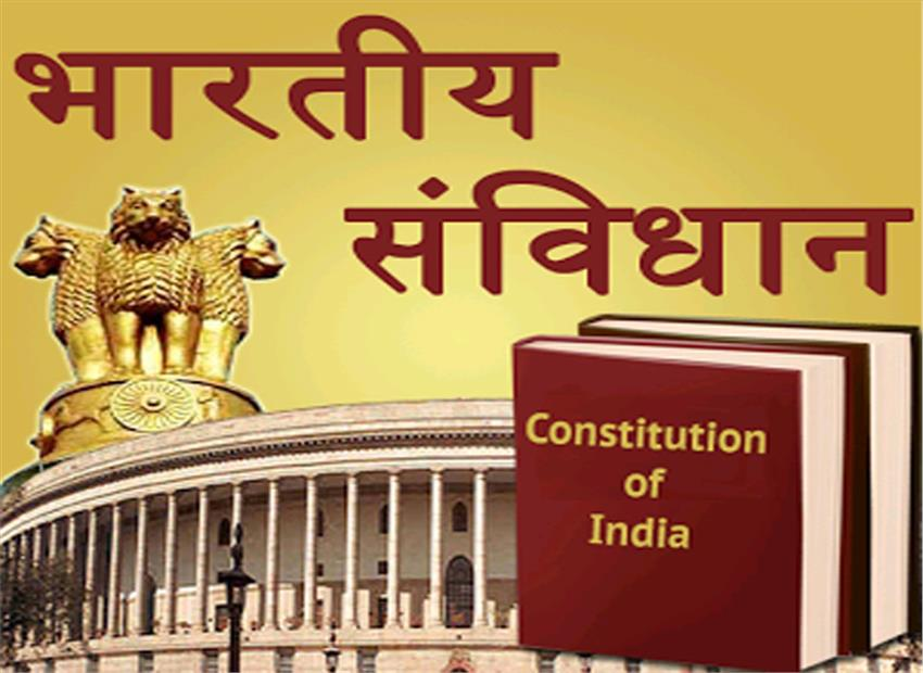 Salient Features of the Constitution of India and The Construction Process
