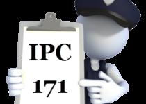 IPC Section 171 in Hindi | Dhara 171 IPC | आई०पी०सी० की धारा 171 में क्या अपराध होता है