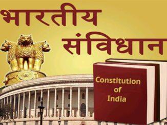 What is Article 16 in Constitution | संविधान के अनुच्छेद 16 में क्या कहा गया है